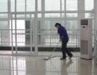 天津保洁托管公司保洁员外派保洁员办公区保洁外包