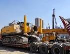 保定挖掘机运输拖板车公司-河北工程机械运输运输板车