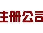 怎么在上海注册资产管理公司