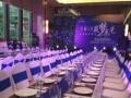 广州庆典开业年会周年庆厂自助餐酒席围餐等宴会盆菜