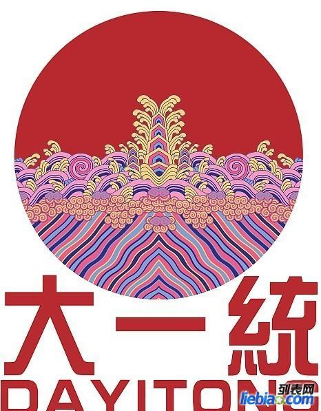 南京大一统家政连锁(鑫瑞店)为您提供月嫂,保姆,钟点工,保洁