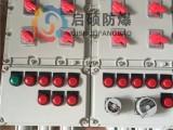 洗煤厂防爆检修电源插座箱