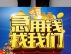 台州哪里可以私人借贷 哪里可个人贷款