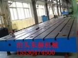 出售1米 1.5米钳工平台铸铁钳工平台
