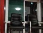 全新老板桌椅 电脑桌椅 办公椅 鱼缸