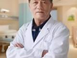 天健医院的王泽民医生什么时候出诊?