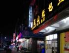 江干区客运中心附近盈利中餐馆转让