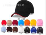 上海厂家直销 定做全棉三明治鸭舌棒球帽子 春夏季成人帽子定制