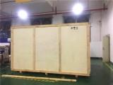怀柔木箱包装 出口木包装箱 仪器木箱 木托盘