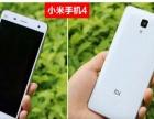 小米4,8.5成新5寸,功能都正常,移动4G 高配3G运存6