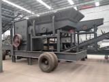 移动破碎机-移动破-专业制造品质保证-雷利矿山机械