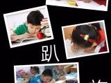 林文正姿笔对孩子有林文正姿护眼笔总代怎么代理