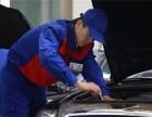 保定人学汽修汽车电工电路技术来保定职业技术学校天天实习下车间