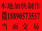 重庆本地诚信服务