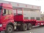 专业承接4-17.5米车整车零担业务,专业的回程车