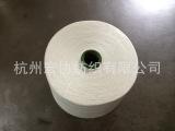 厂家直销人棉纱粘胶纱线