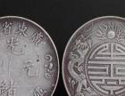 大清铜币拍卖价格泉州古董拍卖