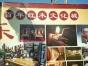 百年红木文化城 3室2厅3卫