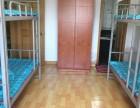 安华里小区有男女生床位出租8号线安华桥150米无压力卫生干净安华