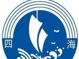 供应四海牌西安植物生长调节剂用增效剂,生产厂家