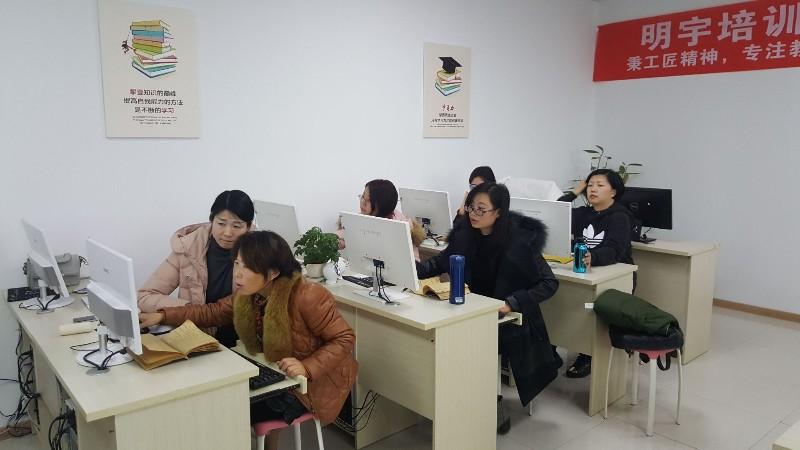 禄口附近电脑培训班东善桥附近学电脑