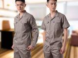 厂家直销定做厂服 劳保工作服套装男 长袖