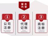 上海全市商标注册商标转让商标服务徐汇嘉定闵行长宁
