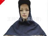顺安福套头披肩帽 劳保防护帽 牛仔披肩帽生产厂 劳保用品 防尘帽