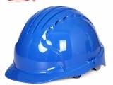 JSP洁适比威力9豪华透气型安全帽 国外款安全帽