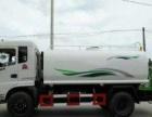 转让 洒水车现车洒水车扫地车垃圾车油罐