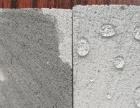 纳米隐形防水剂走在科技前沿