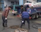 绵阳江油污泥清理(医院污水站处理)抽淤泥沉淀池生化池公司