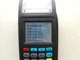 深圳POS机刷卡机办理!可办0.38积分