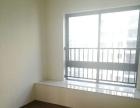 柏丽湾海景房、三房二厅、空气彩光超好!