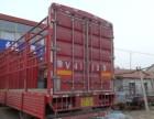 乐清市货运物流公司上门服务