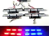 汽车LED爆闪灯 一拖四大功率中网爆闪灯频闪灯红蓝警示灯5103