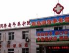 李沧区同济老年养护院 医疗服务好 设施齐全
