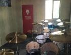 九拍音乐体验中心专业培训架子鼓报名享优惠