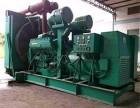 南通发电机回收电话丨南通柴油发电机组回收利用