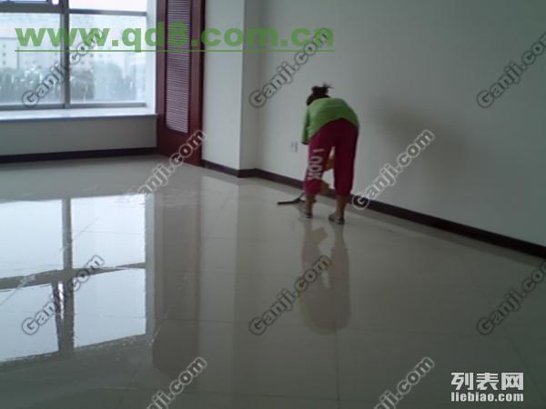 徐州市思淇专业保洁公司