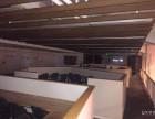 空间家-北京兆维产业园一层层1833平米毛坯办公室租赁