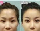 韩式半永久订妆术眉眼唇,双眼皮订制,无痕开眼角