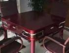 300出售9成新二手麻将机全新麻将机,揭秘各种赌术