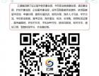 云通科技专业软件研发