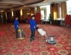 浦东外高桥保洁清洗公司 地毯地面清洗 擦玻璃 装潢后保洁
