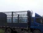 4.8米货车运输
