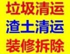 青浦區垃圾清運隊誠信經營