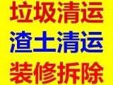 青浦区垃圾清运队诚信经营