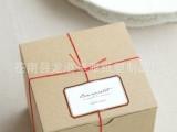 新款 韩国烘焙包装 环保牛皮纸色开盖西点盒 diy饼干盒 S号