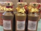 珠海轩尼诗xo酒瓶回收